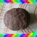 Biscuits à la noix de coco et au chocolat