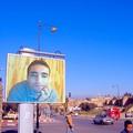 Zitoun Riad Park