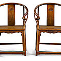 A pair of 'huanghuali' horseshoe-back armchairs (quanyi), qing dynasty, 17th-18th century
