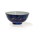 <b>Porcelain</b> <b>Bowl</b> – Ex Collection of Augustus the Strong, China, Kangxi period (1662-1722)