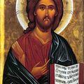 <b>Hymne</b> Acathiste au Très Doux Jésus