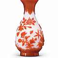 A <b>red</b>-<b>overlay</b> <b>white</b> <b>glass</b> vase, Qianlong incised four-character mark within a double square and of the period (1736-1795)