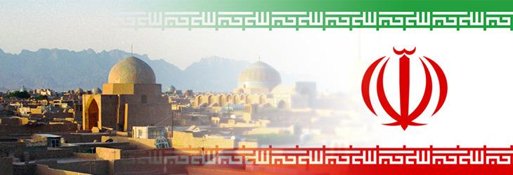 iran-slide