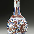 An underglaze blue <b>and</b> copper-red vase, Qing dynasty, 19th century