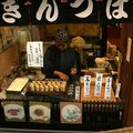 Food stall at Higashiyama