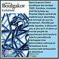 Endiablade de mikhaïl boulgakov