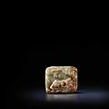 A rare Imperially-inscribed <b>pale</b> <b>green</b> <b>and</b> <b>russet</b> <b>jade</b> 'three rams' plaque The <b>jade</b> Ming Dynasty, the inscription dated to 1772