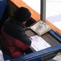 19- Archives Match c. Express R-S-E Tournoi Activital 2 déc. 07