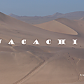 Huacachina, une journée sur les <b>dunes</b>