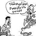 كاريكاتير حول ازمة السكن في العالم العربي