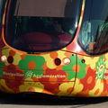 Montpellier Tramway Ligne 2