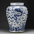 A large blue and white 'Dragon' jar, 17th century
