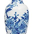 A fine baluster vase with birds and peonies, <b>Six</b> character Yongzheng mark. China, Qing <b>dynasty</b> (1644-1911)