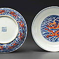 A pair of iron-red and underglaze-blue '<b>dragon</b>' <b>dishes</b>, Qianlong four-character seal marks and of the period (1736-1795)