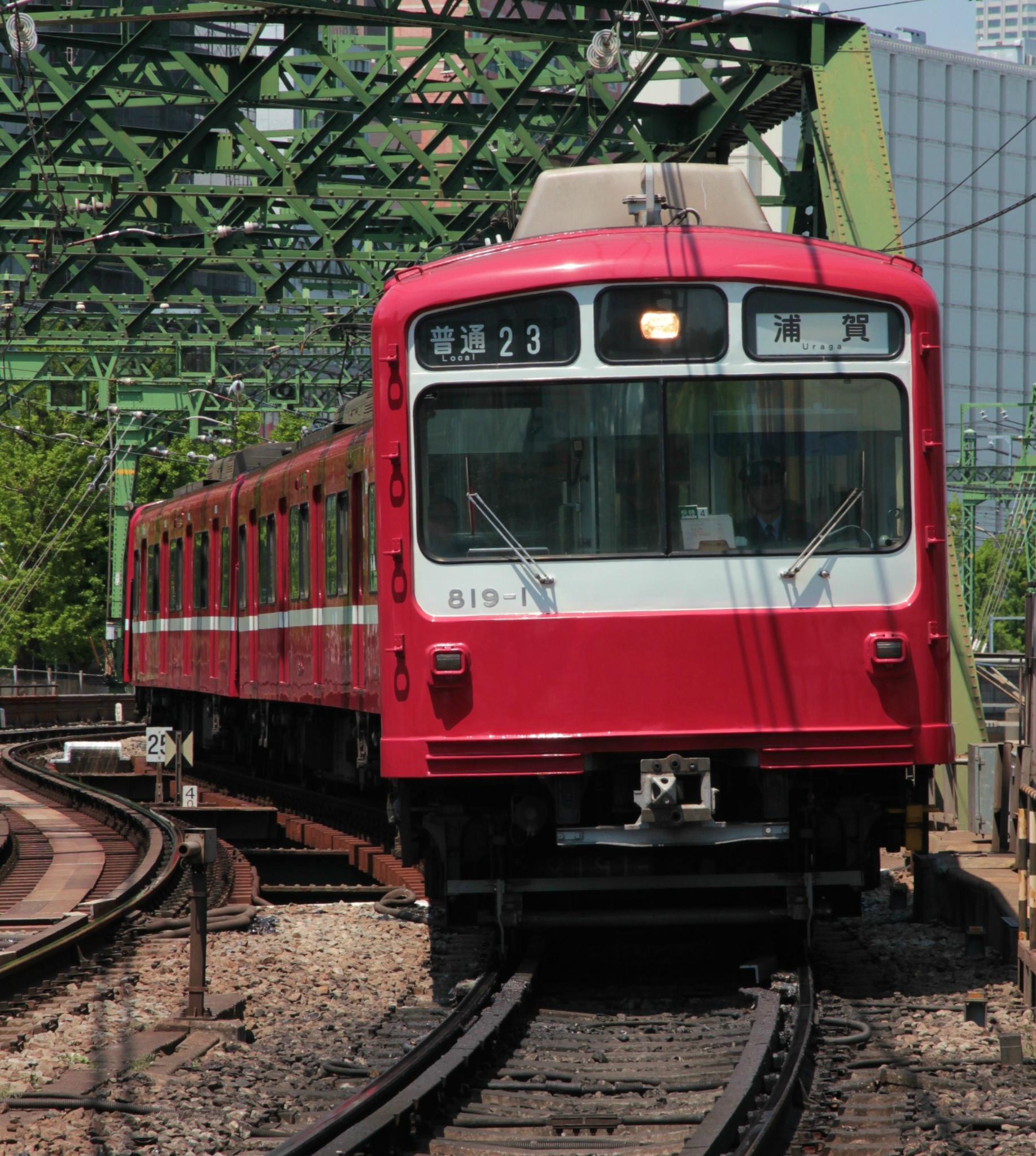 800系, Shinagawa