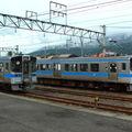 JR 7000系, Iyo-Saijyô eki
