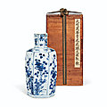 A blue and white faceted vase, <b>Wanli</b> <b>period</b> (1573-1619)