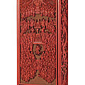 A rare and finely carved red lacquer <b>Daoist</b> scripture box and cover, Qing dynasty, Qianlong period (1736-1795)