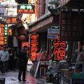 ruelle dans un ancien quartier chinois