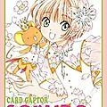 Card Captor Sakura: Clear Card Arc volume 1 ❉❉❉ <b>CLAMP</b>