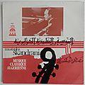 Mustapha skandrani, musique classique algérienne, les artistes arabes associés (72517), lp, 19??