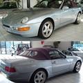 PORSCHE - 968 Cabriolet - 1992