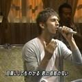 Hug - music station (06/09/2006)