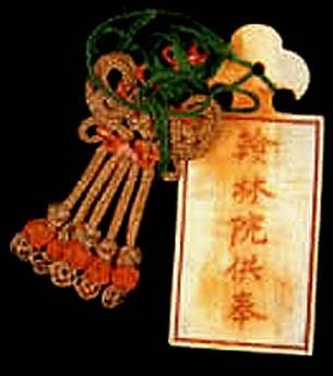 Bài laissez-passer du mandarin occupant le poste de cung phụng a