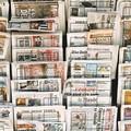 Gezatetat, gazetarët dhe mbase lajmet