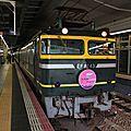 EF 81 43 'Twilight Express', Ôsaka eki