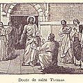 Quasimodo ou divine miséricorde ?