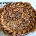 Ma tarte aux pommes et frangipane