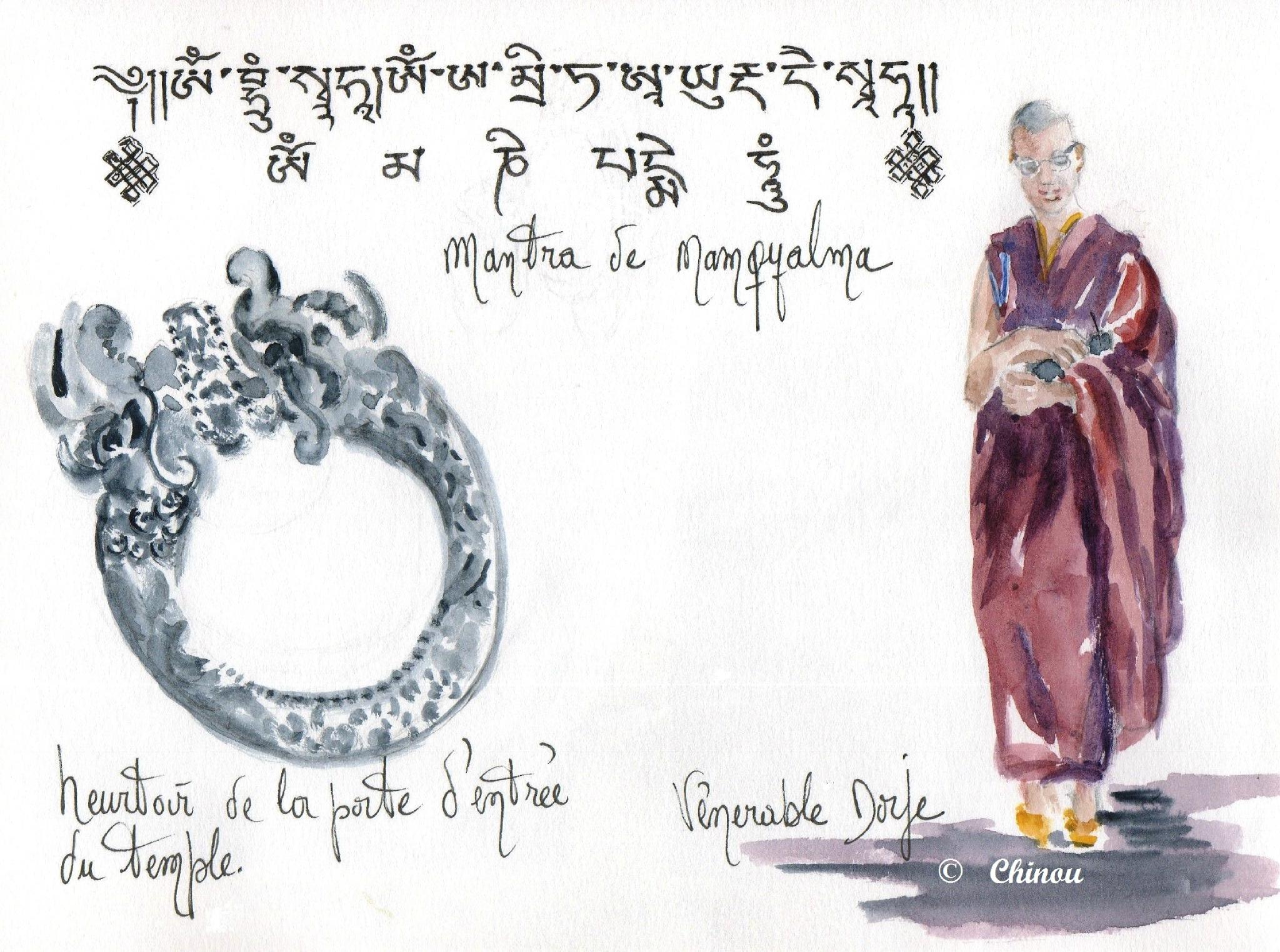 92 Mantra
