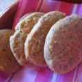 Biscuits au parmesan-pavot