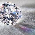 Un petit diamant