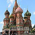 Москва / M