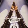 Fractale cinématographique signée <b>Kubrick</b>
