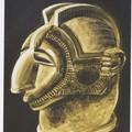 Huile sur toile 73x60 masque heaume baga (guinèe)