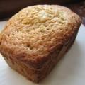 Petit cake praliné
