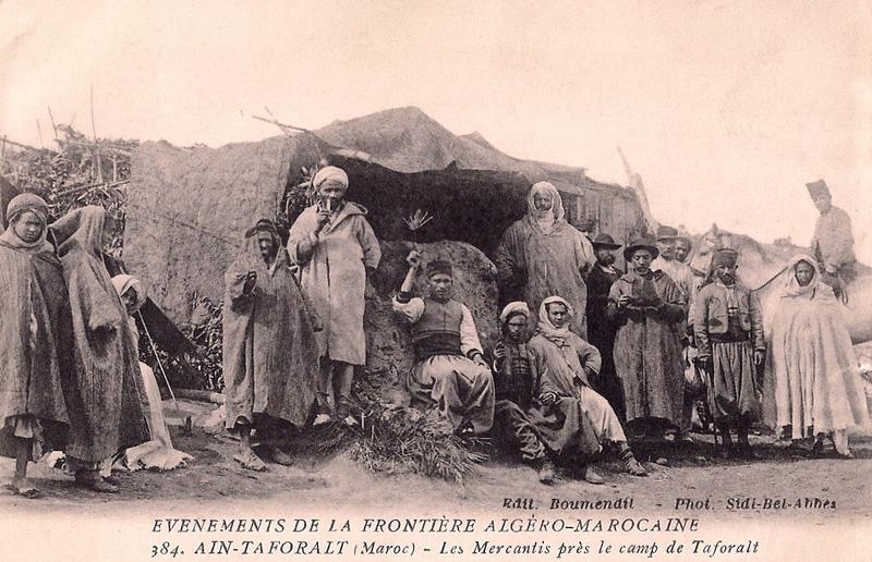 Maroc 14r