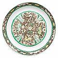 Chinese Famille Verte Glazed Porcelain Charger, Shunzhi-Kangxi Period