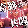 anime streaming vf