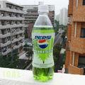 <b>Pepsi</b> Shiso