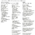 WaT - Bokura no Love Story 02