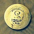 2 francs morlon bronze aluminuim 1938 fautée
