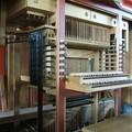 l'orgue mis à nu