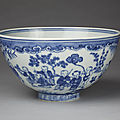 Bowl. Porcelain painted in underglaze blue, with a design of children playing on a terrace. Ming dynasty, 1450-1464
