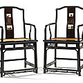 A Pair of Zitan Southern Official Hat <b>Chairs</b>, Inset with Marble, Nanguanmaoyi, Qing Dynasty, 18th Century