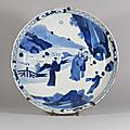 Grande coupe en porcelaine, chine, époque kangxi (1662-1722)