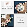 Cercle à broder - invitée surprise juin 2018 variations créatives